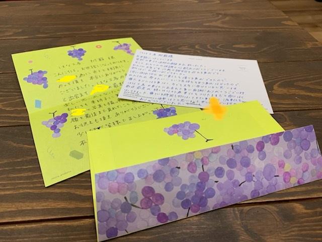 本日頂きました、お客様からの温かいお手紙2通です。